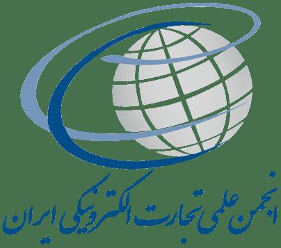 afzoneha anjoman tejarat iran - افزونه ها | شبکه خرید و فروش منابع دیجیتالی