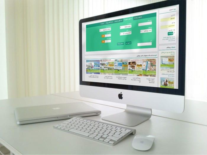 سایت آماده نصب کاریابی و استخدامی ایرانیان استخدام | طراحی سایت کاریابی | Iranian Estekhdam