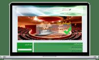 وبسایت آماده نصب رزرو بلیت کنسرت و همایش تیکت ساز