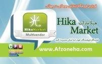 كامپوننت نمایندگان HikaMarket MultiVendor