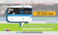 کامپوننت فارسی کاریابی و استخدام JS Jobs Pro