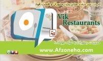 افزونه مدیریت رستوران و فست فود ViK Restuarants