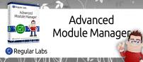 افزونه مدیریت ماژول ها Advanced Module Manager