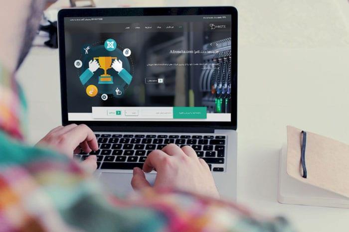 قالب هاستینگ و طراحی وب TX HostX | دانلود قالب فارسی | Joomla Hosting & WebDesign Templates
