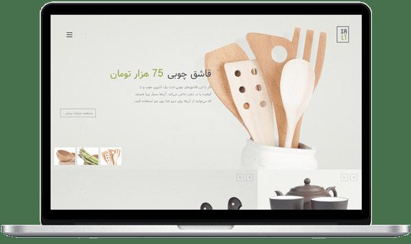 قالب فارسی آشپزخانه و سرآشپز Yoo Salt   دانلود قالب فارسی   Joomla Restaurant & Cafe Templates