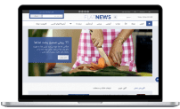 قالب فارسی خبری و مجله اینترنتی SJ Flat News   دانلود قالب فارسی   Joomla News & Magazine Templates
