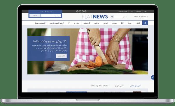 قالب فارسی خبری و مجله اینترنتی SJ Flat News | دانلود قالب فارسی | Joomla News & Magazine Templates