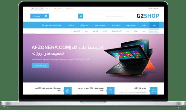 قالب فارسی فروشگاه اینترنتی SJ G2Shop | دانلود قالب فارسی | Responsive Ecommerce Joomla Template