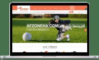 قالب فارسی فروشگاه لوازم ورزشی SJ Sport Store | دانلود قالب فارسی | Responsive Joomla Sport Store Template