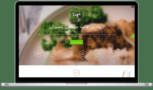 قالب فارسی تالار پذیرایی و رستوران SJ Zaga   دانلود قالب فارسی   Joomla Restaurant & Cafe Templates