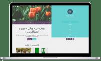 قالب فارسی چند منظوره OT Dikey | دانلود قالب فارسی | Responsive Multi-Purpose Joomla Template