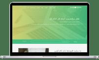 قالب فارسی موبایل و تکنولوژی OT Renkli | دانلود قالب فارسی | Joomla Business Corporate Template