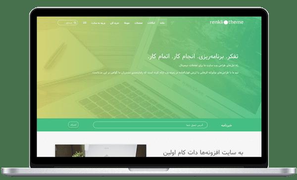 قالب فارسی موبایل و تکنولوژی OT Renkli   دانلود قالب فارسی   Joomla Business Corporate Template