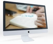 قالب رایگان جوملا | دانلود قالب شرکتی | قالب تجاری کمپانی | طراحی سایت جوملا | Free Joomla Templates