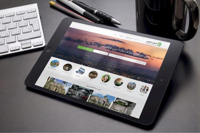 سایت آماده آگهی و تبلیغات آنلاین ایران دایرکتوری - Iran Directory   طراحی سایت جوملا   اسکریپت مشابه ایستگاه   Ads and Directory Ready Website