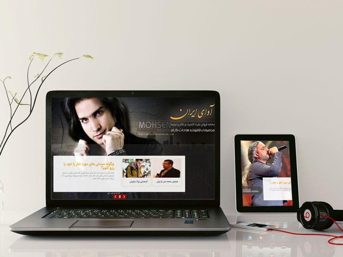 afzoneha com ava website homepage - افزونه ها   شبکه خرید و فروش منابع دیجیتالی