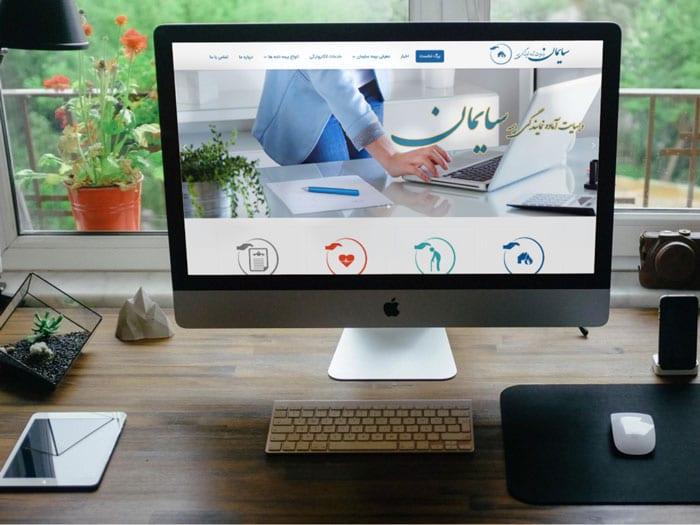 سایت آماده بیمه و موسسات مالی سایمان | طراحی سایت نمایندگی بیمه | Insurance Agency Website