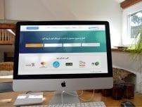 سیستم مدیریت آگهی و نیازمندیهای همشهری | طراحی سایت جوملا | سایت مشابه دیوار | Ads and Directory Website