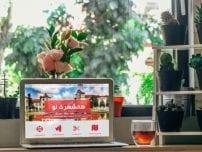 سایت آماده قالیشویی و مبل شویی نوین | طراحی سایت خدماتی | سایت شرکت نظافتی