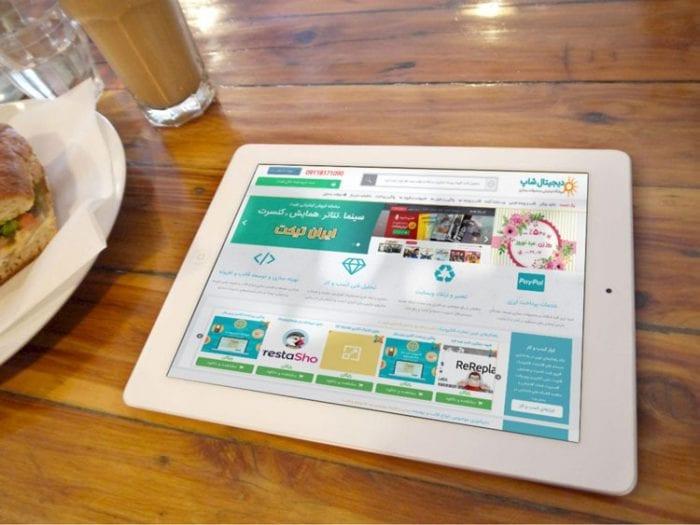 دیجیتال شاپ - فروشگاه اینترنتی فایل و محصولات مجازی