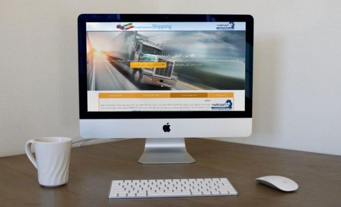 ایران ترانزیت - سایت آماده شرکت های حمل و نقل