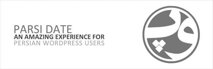 افزونه فارسی ساز و شمسی ساز Parsi Date وردپرس   The Best WordPress Plugins   طراحی سایت آسان