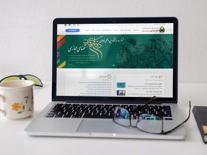 سامانه مدیریت کنفرانس و همایش ایران فستیوال | طراحی سایت همایش و داوری | سایت سازمانی و دولتی