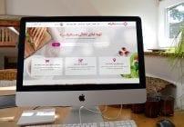 سایت تهیه غذای خانگی مادرانه | طراحی سایت رستوران | اسکریپت مشابه مامان پز