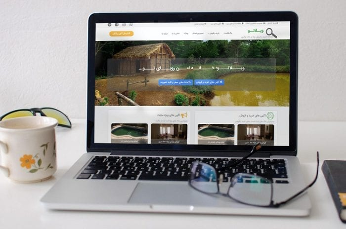سایت آماده آگهی و مدیریت املاک ویلاتو | طراحی سایت املاک | Real Estate Websites