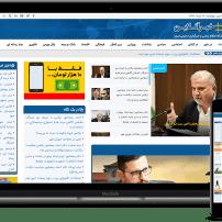 وبسایت آماده خبرگزاری و پایگاه اطلاع رسانی خبرآنلاین   طراحی سایت خبرگزاری   طراحی پرتال خبری
