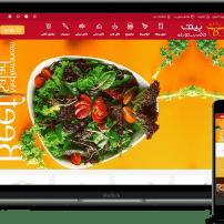 سیستم سفارش آنلاین و رزرو میز رستوران و فست فود شاندیز   طراحی سایت رستوران و فست فود   نرم افزار مدیریت رستوران