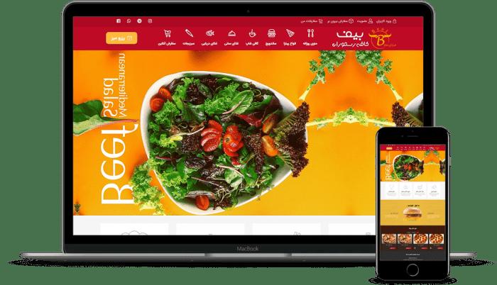 سیستم سفارش آنلاین و رزرو میز رستوران و فست فود شاندیز | طراحی سایت رستوران و فست فود | نرم افزار مدیریت رستوران