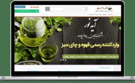 Afzoneha.com-Ayeh-Noor-com