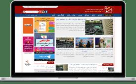 Afzoneha.com-Estenadnews-ir