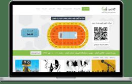 Afzoneha.com-Gilevent-com