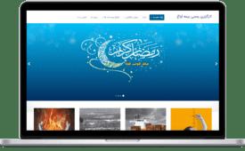Afzoneha.com-ayagh-ib.ir