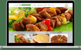 Afzoneha.com-darchinfood-ir