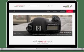 Afzoneha.com-Gilpayam-com