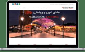 Afzoneha.com-Mahanoor-com