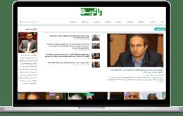 Afzoneha.com-Vagoyeh-ir