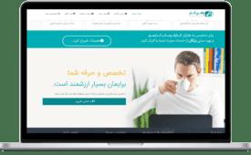 Afzoneha.com-Vatankar-com
