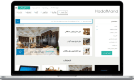 Afzoneha.com-hadafmand-com