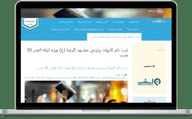 Afzoneha.com-hiblit-org