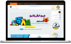 Afzoneha.com-tafrihnet-com