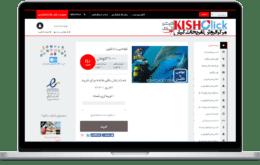 Afzoneha.com-ticket.kishclick-com