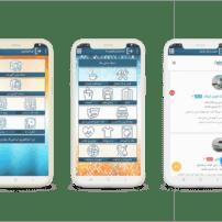 اپلیکیشن اندرویدی سامانه آگهی و دایرکتوری راهنما