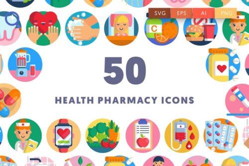 طرح لایه باز ست آیکون پزشکی و سلامت 50 Healthcare pharmacy icons