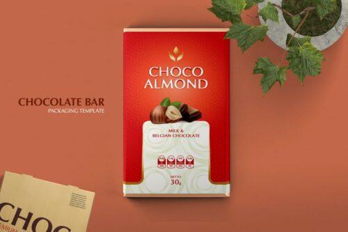 طرح لایه باز بسته بندی شکلات تخته ای Chocolate Bar Packaging V2