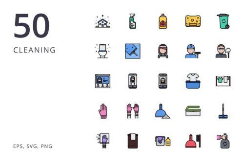 طرح لایه باز ست آیکون نظافت Cleaning 50