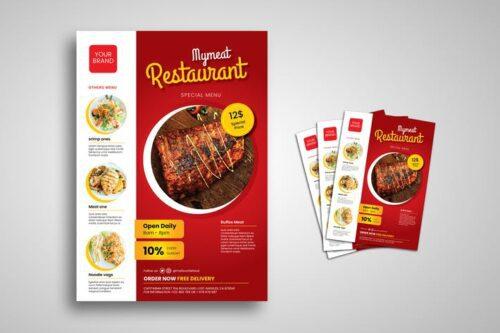 طرح لایه باز بروشور رستوران Meat Restaurant Flyer